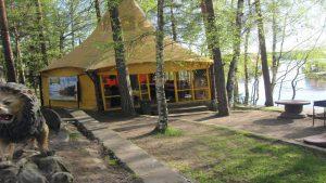 бухта радости палатка